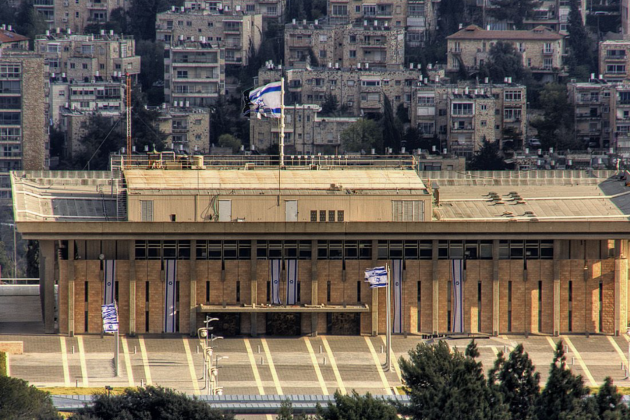 Image of the Knesset